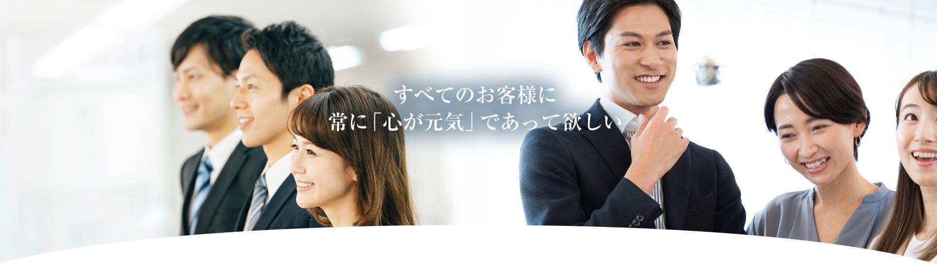 田町の税理士_葛西安寿税理士事務所メイン画像
