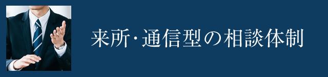 会計事務所_田町