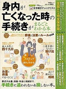 book2-2