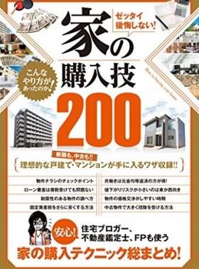 book3-3