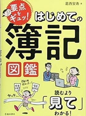 book6-6