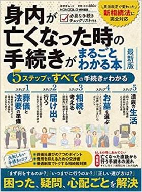 book7-7