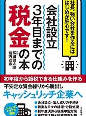 book8-8