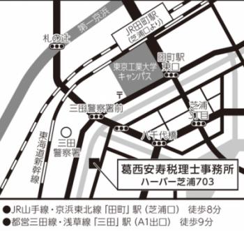 葛西安寿_事務所地図350